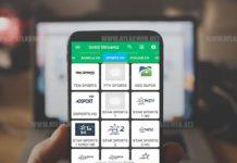 Application Android pour regarder la télévision en direct gratuitement