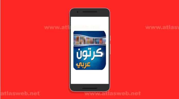 cartoon arabic