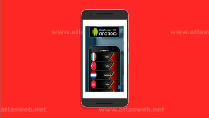 Application Android IPTV pour chaîne de télévision internationale