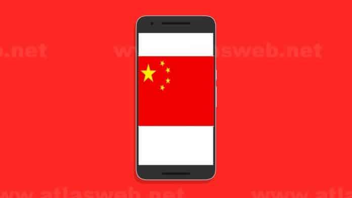 Application Android IPTV pour chaînes chinoises en direct.