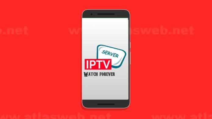 IPTV Kaced pro : Application Android IPTV.