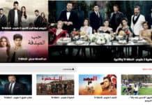 Shahid Live : VOD pour feuilletons, émissions et films arabes .