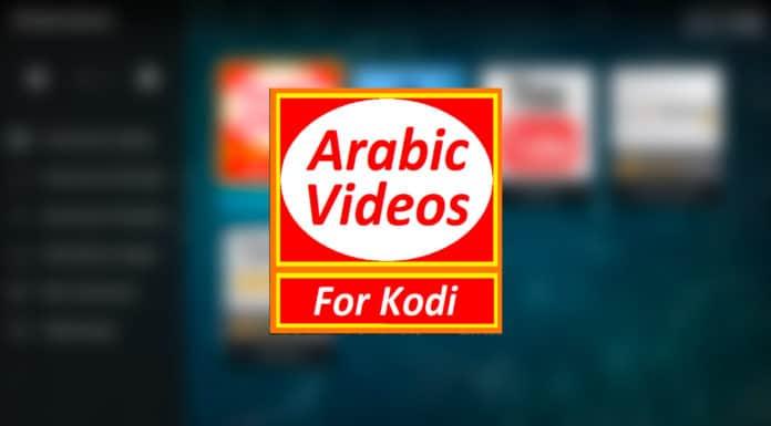 Media Center : Installer Arabic Video.