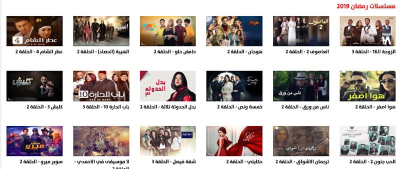 films-arabe